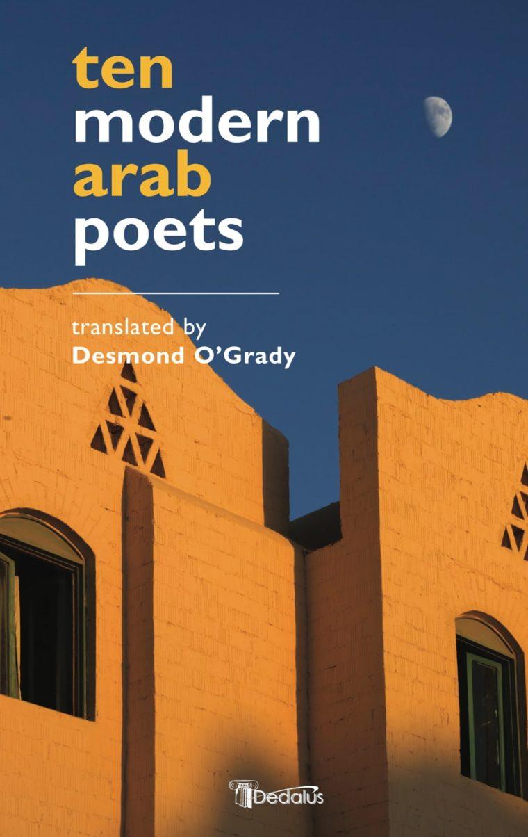 Ten Modern Arab Poets