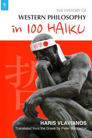 A History of Western Philosophy… Haris Vlavianos
